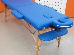 Массажные столы и стулья - Массажный стол, 0