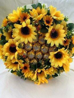 Цветы, букеты, композиции - Букет, 0
