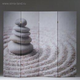 "Ширмы - Ширма ""Камни на песке"", 200 × 160 см, 0"
