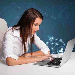 Администраторы - IT-специалист, 0
