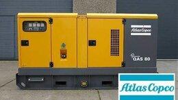 Электрогенераторы - Генераторы и электростанции 60 кВт, 0