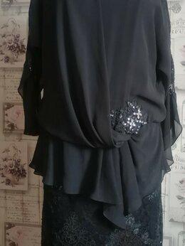 Платья - Turkey Daniela новое вечернее платье из бутика, 0