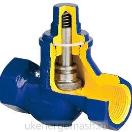 Промышленные насосы и фильтры - Клапан обратный подпружиненный 277-020 typ 31 Ду20, 0