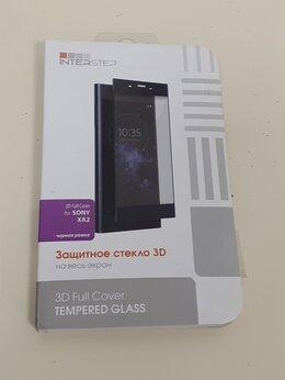 Защитные пленки и стекла - Два Защитных стекла на смартфон, 0