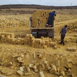 Строительные блоки - Камень Ракушка, ракушечник , ракушняк, ракушка, 0