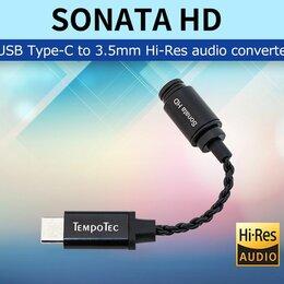 Цифро-аналоговые преобразователи - ЦАП TempoTec Sonata HD/CS42L42 (новый), 0