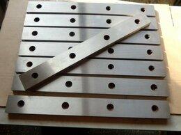 Ножницы и гильотины - Плоские ножи для гильотины по металлу - инструмент, 0