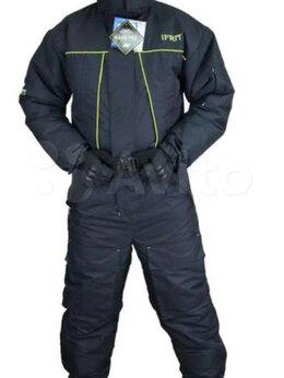 Комбинезоны - Комбинезон зимний мужской теплый до - 35, 0