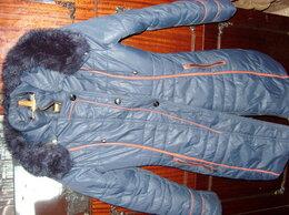 Куртки и пуховики - зимние удлиненные куртки, 0