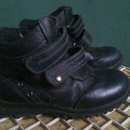 Ботинки - ботинки р.35,36(натур.кожа), 0