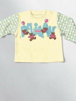 Распашонки - Рубашечка детская с длинными рукавами (возраст…, 0
