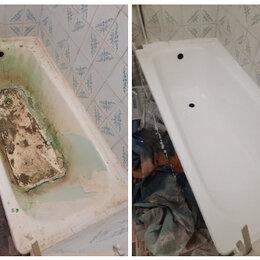Ремонт и монтаж товаров - Реставрация ванны Томск и область, 0