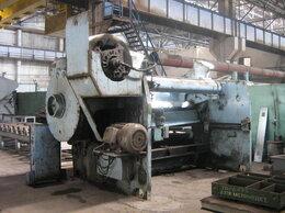 Производственно-техническое оборудование - НОЖНИЦЫ КРИВОШИПНЫЕ ЛИСТОВЫЕ НА3225 , 0