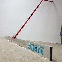 Затирочные машины - Контрольная рейка по бетону с алюминиевым полотном 2м , 0