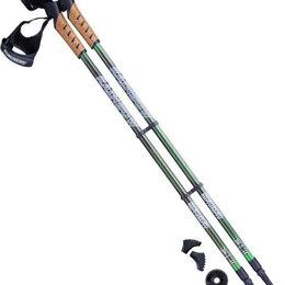 Аксессуары - Палки для скандинавской ходьбы Rainbow, 77-135 см, 0