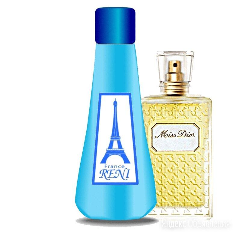 Наливные духи Reni-106 версия Miss Dior (Christian Dior) по цене 10₽ - Парфюмерия, фото 0