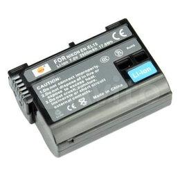 Аккумуляторы и зарядные устройства - Аккумулятор Dste EN-EL15 на Nikon 2550mAh, 0