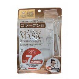 Маски - Маска с коллагеном Pure 5 Essential Japan Gals,…, 0