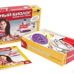 Развивающие игрушки - Домашняя лаборатория Юный биолог Человек и его чувства., 0