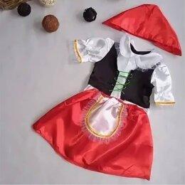 Карнавальные и театральные костюмы - Карнавальный костюм «Красная шапочка», 0