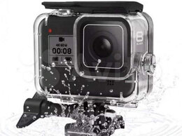 Аксессуары для экшн-камер - Аквабокс для Gopro Hero 8, 0