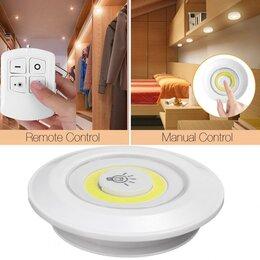 Настенно-потолочные светильники - LED светильники 3 шт с пультом и таймером, 0