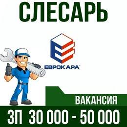 Автослесари - Автослесарь по ремонту погрузчиков, складской техники, 0