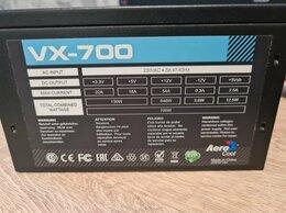 Блоки питания - Блок питания AeroCool VX700 (700W), 0