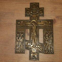 Другое - Крест киотный Распятие Христово с предстоящими. Российская Империя. 19 век, 0
