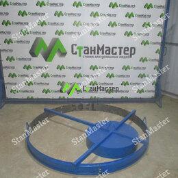 Железобетонные изделия - Форма для крышки и днища колодца ПН-15, 0