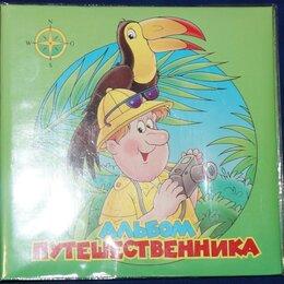 Фотоальбомы - Альбом для фотографий/Фотоальбом детский (56 фото), 0