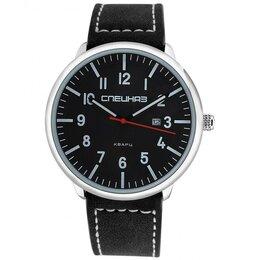 Наручные часы - Часы Спецназ, 0