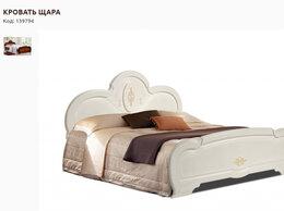 Кровати - кровать Щара, 0