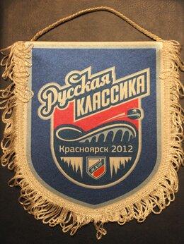 Флаги и гербы - 17.02.2012 Хоккей Русская классика Сокол…, 0