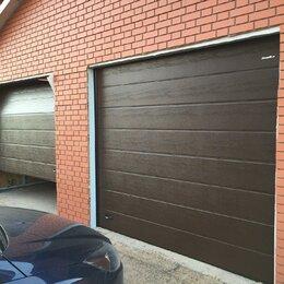 Заборы, ворота и элементы - Ворота для гаража или склада, 0