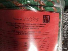 Веревки и шнуры - Верёвка страховочная спасательная 10 мм gt, 0
