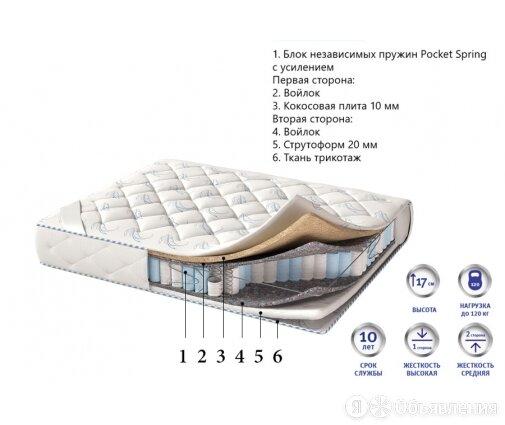 Матрас на детскую кроватку по цене 6120₽ - Матрасы, фото 0