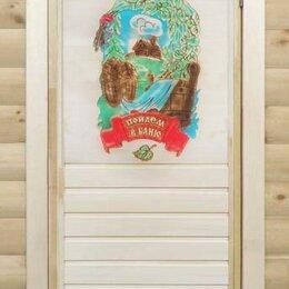 Двери - Дверь банная Тип1 (1800*700) «Пойдем в баню» цвет, 0