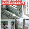 Производство окна и двери пвх по цене 1₽ - Окна, фото 3