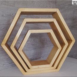 Полки - Полки  шестигранник, 0