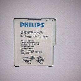 Аккумуляторы - Philips AB0600AWM 600mAh, 0