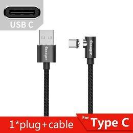 Зарядные устройства и адаптеры - Магнитный кабель esseger type c, 0