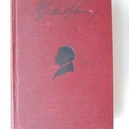 Прочее - В.И. Ленин Сочинения тома IV. VII. IX. XI. , 0