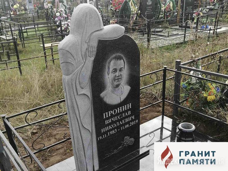 Памятник на могилу по цене 48180₽ - Ритуальные товары, фото 0