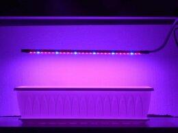 Аксессуары и средства для ухода за растениями - Лампа для досветки рассады  с креплением-зажимом…, 0