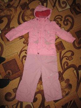 Комплекты верхней одежды - Ветровка со штанами на девочку на рост 104см Kiko, 0