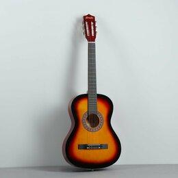 Акустические и классические гитары - Гитара в музыкальную школу, 0
