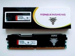 Модули памяти - 2Gb DDR-2 800MHz. Новые., 0