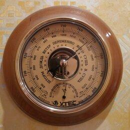 Метеостанции, термометры, барометры - Барометр Утёс, 0