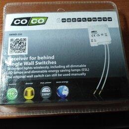 Электроустановочные изделия - Приемник с диммером coco awmd-250, 0